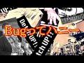 Bugってハニー【OP】をサックスとバンドで演奏してみた(165曲目)