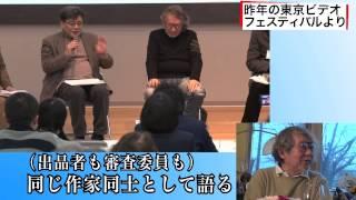 語り手/大林宣彦さん(映画監督) ○聞き手/下村 健一 ○M C/片瀬 成...
