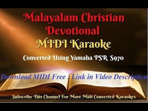Aaradhana Abrahamin Nadhanaradhana MIDI Karaoke