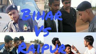 Traffic police Raipur vs bihar part_2 funny vines comedy video
