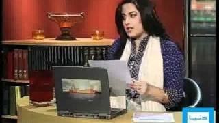 Dunya TV-HASB-E-HAAL-12-11-2010-4