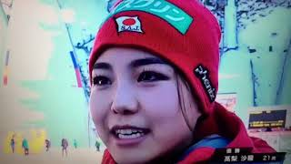 女子ジャンプW杯オーベルストドルフ高梨沙羅選手優勝インタビュー 高梨沙羅 検索動画 17