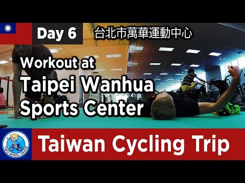 Workout at Taipei Wanhua Sports Center (台北市萬華運動中心) | Taiwan Cycling Trip #6
