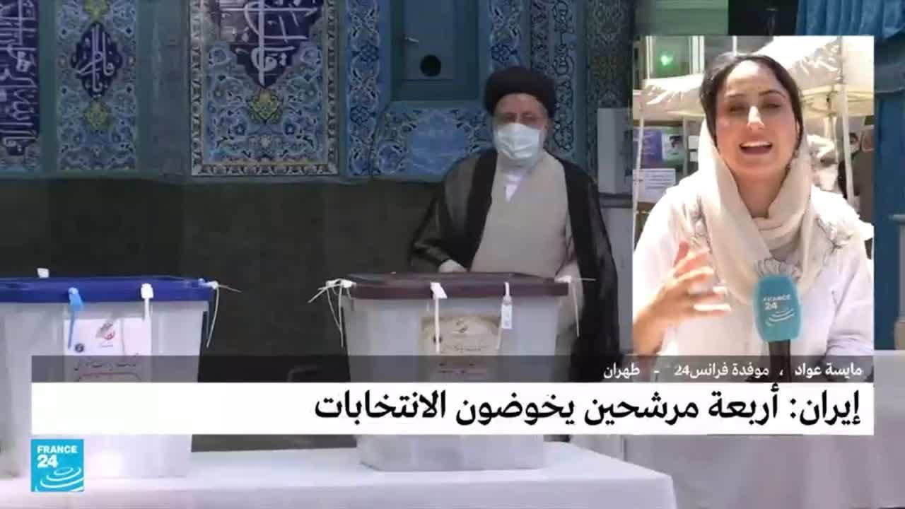 هل ستحدث مفاجأة في نتائج الانتخابات الرئاسية الإيرانية؟  - نشر قبل 4 ساعة