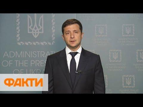 Владимир Зеленский обратился