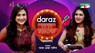 Daraz 11.11 Show | Episode 04 | Mehazabien Chowdhury with Maria Nur | Channel i TV
