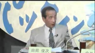 愛川欽也 パックインニュース kinkin.tv ◇東電事業計画を政府認定 ◇小沢...