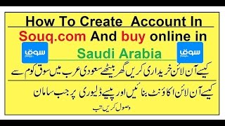 How To Make Account In Souq com And Place Order thumbnail