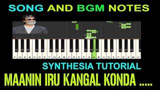 maanin iru kangal konda / bgm and song notes / synthesia / my music master