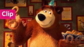 Masha e Orso - Una Volta L'Anno Il Compleanno! 🐻(Compleanno di Orso)