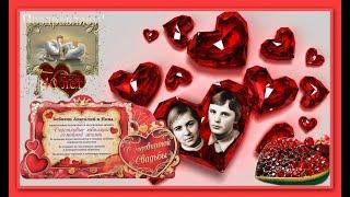 Что подарить на рубиновую свадьбу?