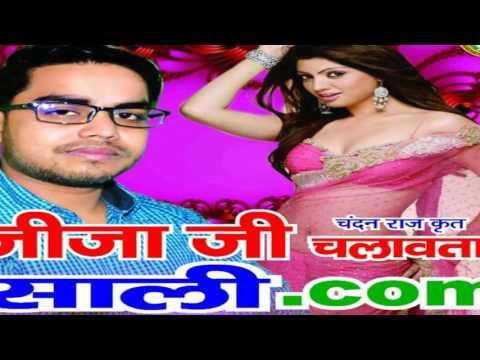 करे पोय पोय रीमिक्स ༺❤༻ Bhojpuri Top 10 Hit Songs 2017 New DJ Remix ༺❤༻ Sonu Sagar [MP3]