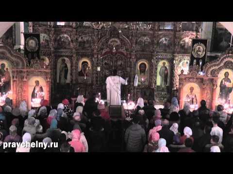православная служба знакомств