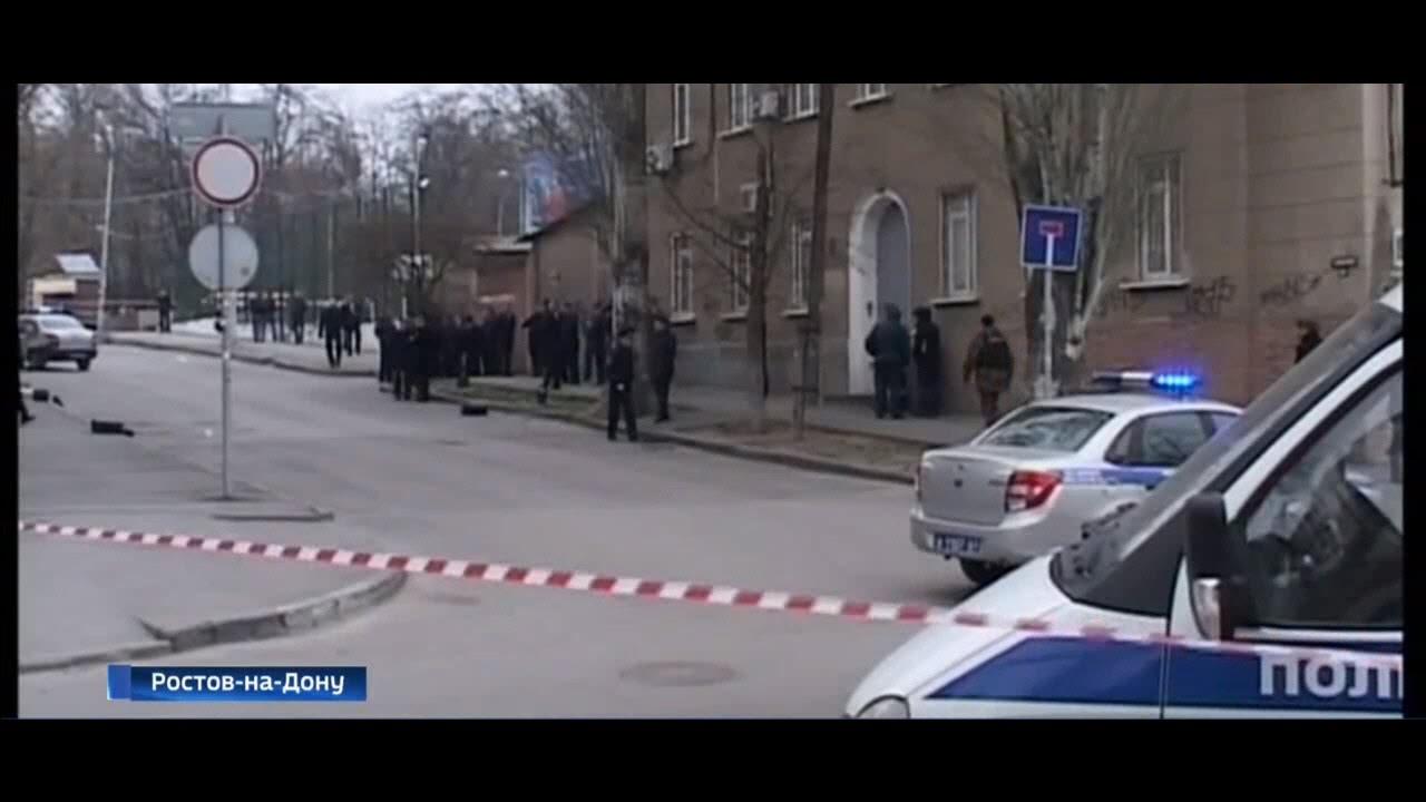 ВЗРЫВ В РОСТОВЕ НА ДОНУ. В Ростове на дону возле школы взорвалась бомба.