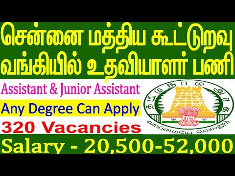 Chennai District Cooperative Bank Recruitment 2019 Tamilnadu government jobs for fresher