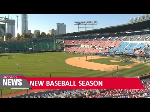 S. Korean baseball season to start this Saturday