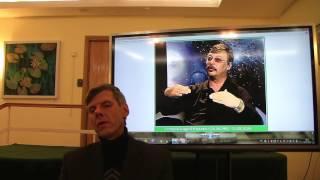 видео Белов Александр Александрович
