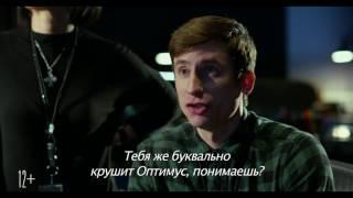 """Трансформеры: Последний рыцарь - Ролик """"В звуковой"""""""