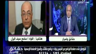 بالفيديو.. «اليزل» يكشف أسباب ترشيح «حب مصر» لـ«عبد العال» لرئاسة البرلمان