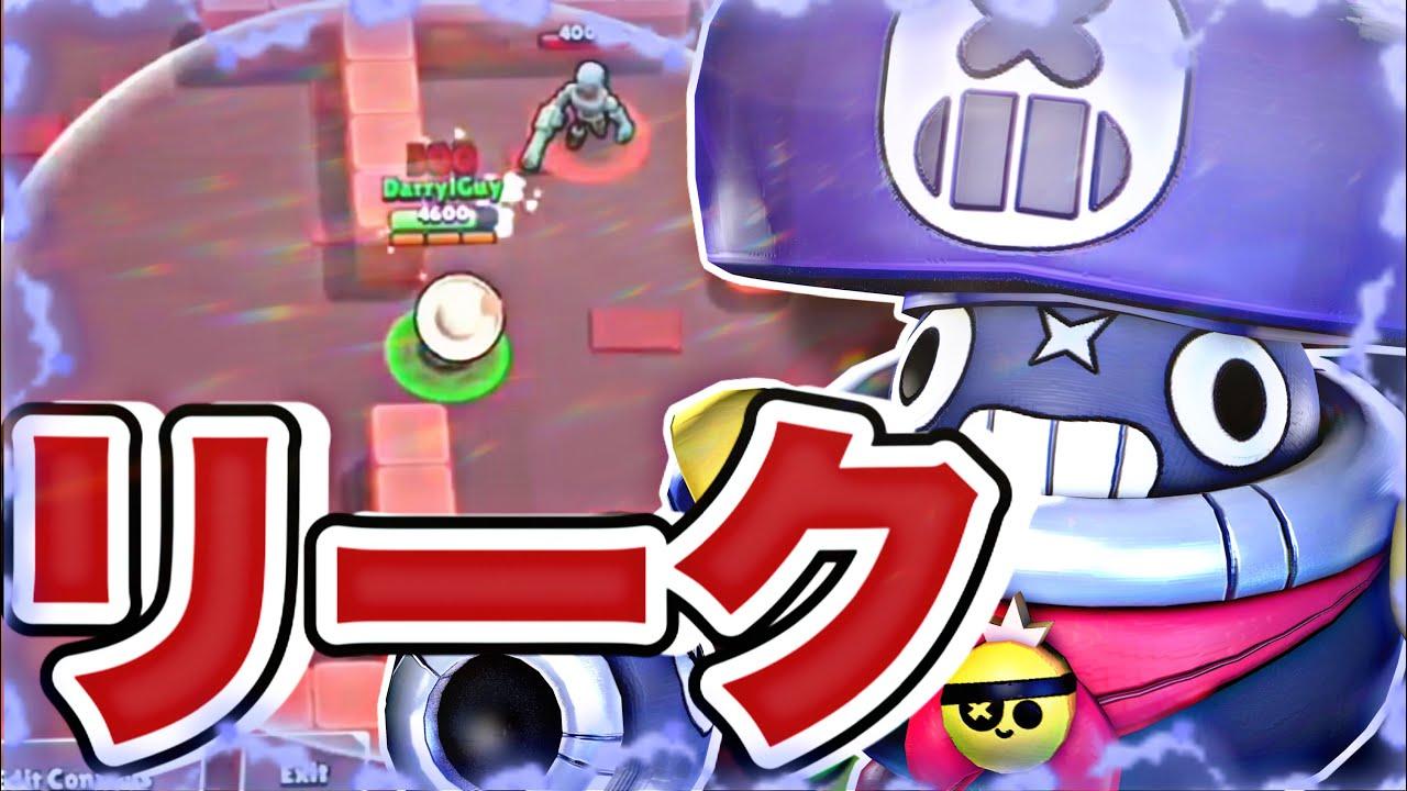【リーク】新ガジェットのプレイ動画‼️ポコの範囲がチート級だった…【ブロスタ】