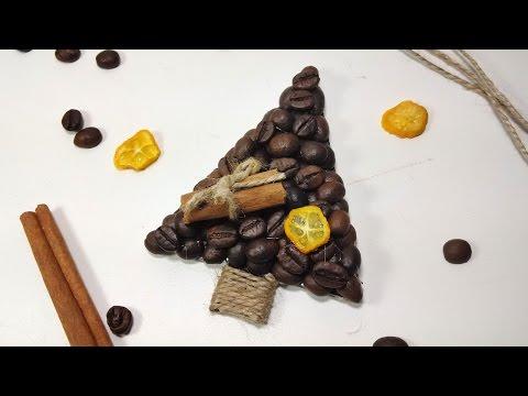 Елка из кофейных зерен своими руками мастер класс