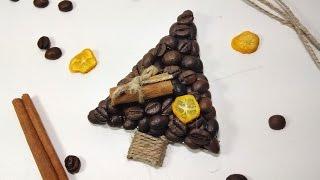 DIY Кофейная елка СВОИМИ РУКАМИ / Coffee Christmas Tree DIY / Мастер класс 🐞 Afinka(Мастер-класс: Как сделать елку из кофейных зерен своими руками Tutorial: How to make a Coffee Christmas Tree Шаблон → http://goo.gl/Bxyu3..., 2014-12-27T05:00:03.000Z)