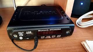 Беспроводной Bluetooth аудио модуль USB TF радио 12 Вольт MP3 WMA