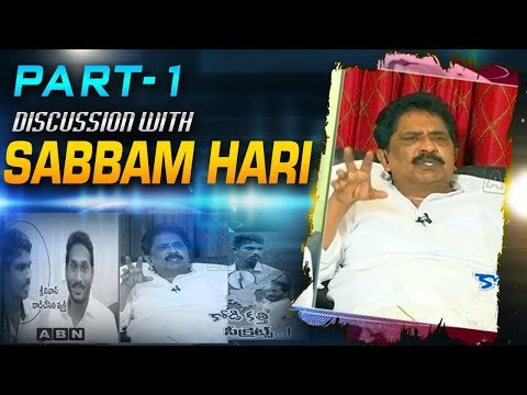 Discussion With Sabbam Hari Over YS Jagan Attack Incident   Part 1   ABN Telugu