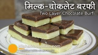 Two Layer Chocolate Burfi  Milk Chocolate Layered Barfi Recipe