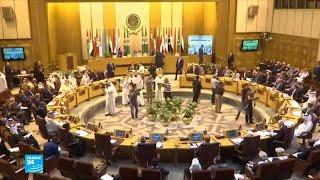 وزراء الخارجية العرب يطالبون بلجنة تحقيق دولية في أحداث غزة