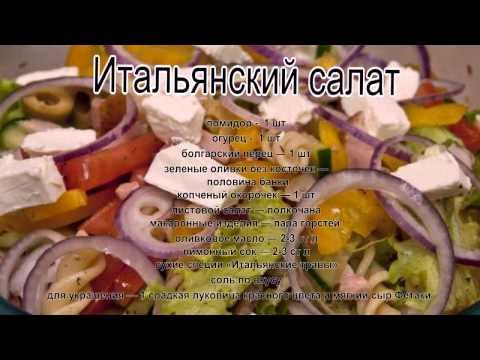 Австрийская запеканка / Запеканка / Запеканка из макарон / Вкусная запеканка /Макароны с колбаскамииз YouTube · Длительность: 3 мин11 с