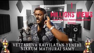 Madurai Veeran Ayyah | VETTARUVA | Dato' Loga And Team | OG Das | Extreme Studio | Monsta Village