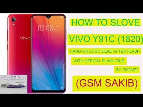 vivo logo update