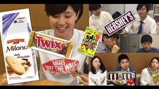 アメリカのお菓子を食べてみたJapanese try American candy for the first time part 2
