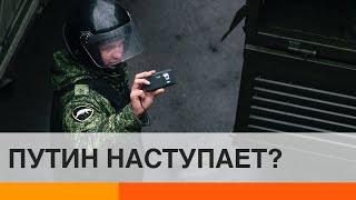 Военные учения РФ у границ Украины. Путин готовится к наступлению? — ICTV