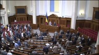Final Results of Ukraine Parliament Elections: Pro-Eurpoean parties dominate Verkhovna Rada