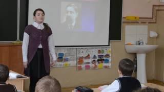 Урок литературного чтения в 4 классе. Мамин-Сибиряк