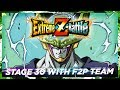 EZA PERFECT CELL EVENT: HOW I COMPLETED LVL 30 WITH A F2P TEAM | DBZ Dokkan Battle