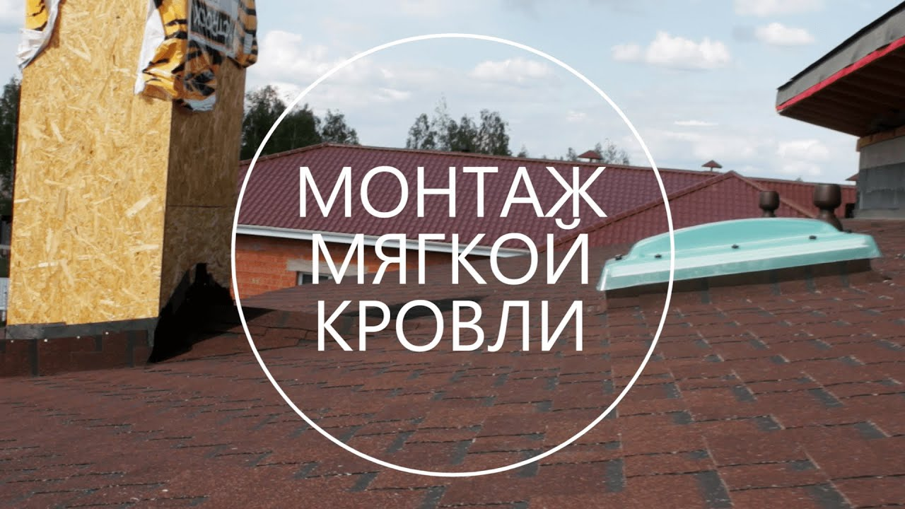 Shinglas Шинглас Фокстрот сандал.mp4 - YouTube