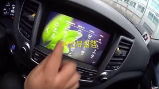 파인드라이브G1 0블랙박스연동영상