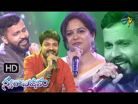 Swarabhishekam | Power Star Pawan Kalyan Special | 11th November 2018 | Full Episode | ETV Telugu