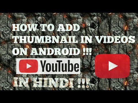 how-to-add-thumbnail-in-your-youtube-videos