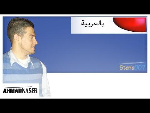 Javascript Crud on standard and custom sharepoint 2013 lists (بالعربية)
