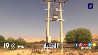 تعليق حملة لتحصيل ذمم الكهرباء عقب إطلاق نار - (16-10-2017)