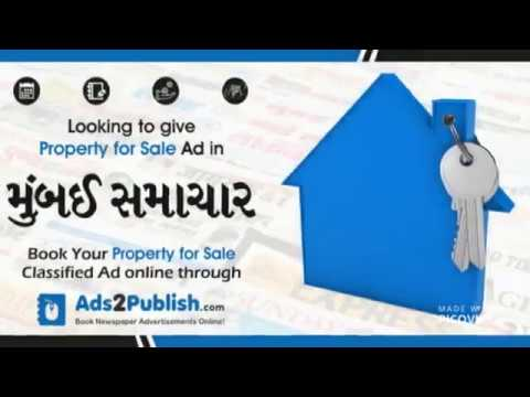 Bombay Samachar Property Classified Ad Booking