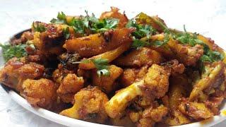 हलवाई जैसे आलू गोभी सब्जी इस तरह घर पर बनाए l Gobhi Aloo ki Sabji