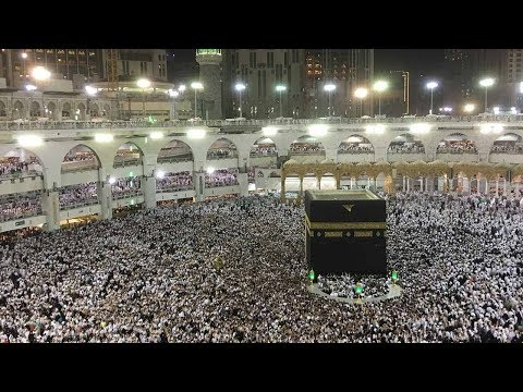One More Haji of Telangana dies in Makkah | Haj pilgrim dies in Makkah