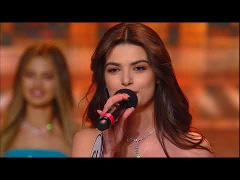 Мисс Россия 2018: Интеллектуальный конкурс - Miss Russia 2018: Intellectual Contest - Смотреть видео онлайн