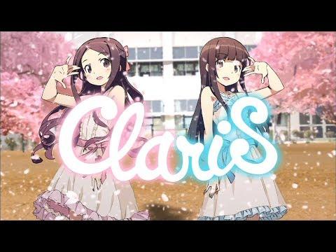 從未露臉的動漫歌手 ➽ ClariS
