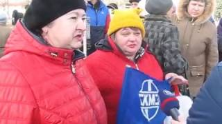 Митинг против торговой блокады Краматорск 1